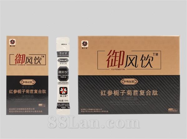 御风饮红参栀子菊苣复合肽浓缩饮品