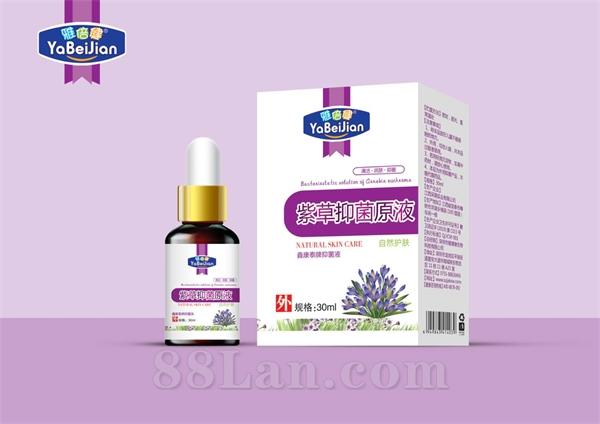 紫草抑菌原液