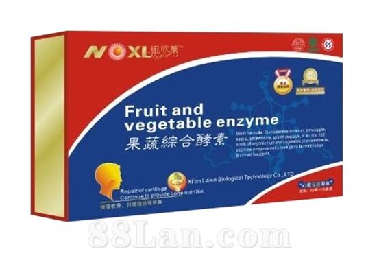 果蔬酵素粉OEM �N牌代加工