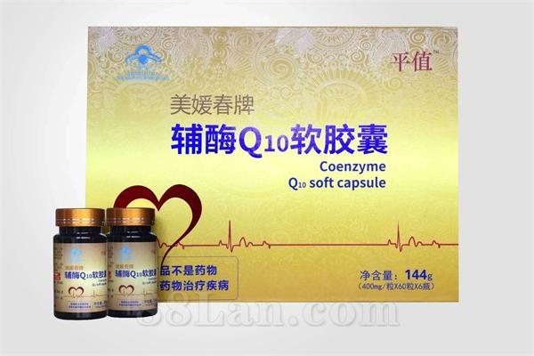 10.25含量�o酶Q10