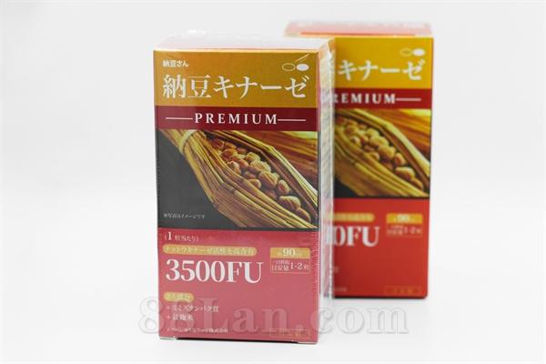 日本納豆激酶