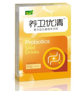 养卫优清复合益生菌固体饮料