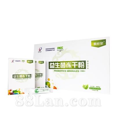 养经堂益生菌冻干粉(9种益生菌+4种益生元、纯菌纯元)