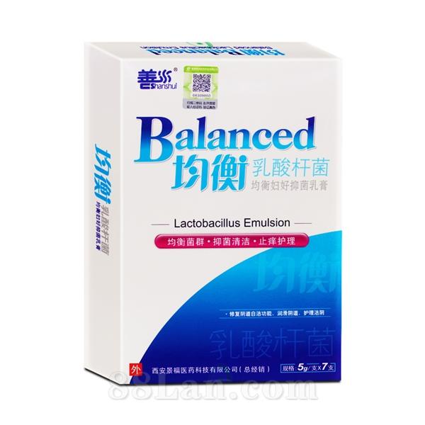 善水均衡妇好抑菌乳膏
