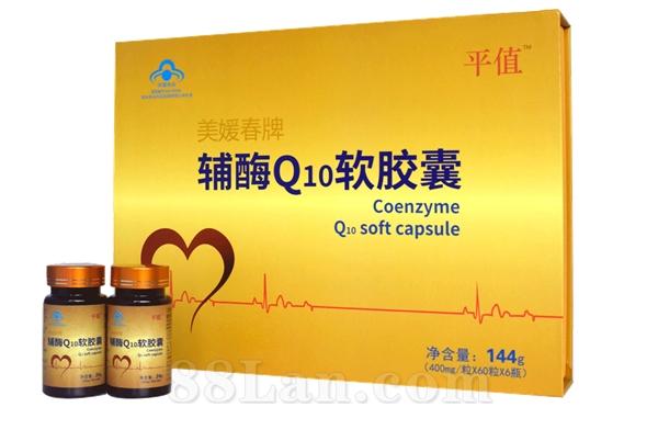 辅酶Q10维E胶囊(含10.25g辅酶Q10、10.25g维E)