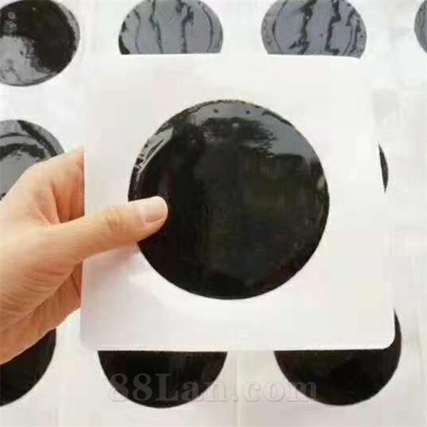 �鹘y黑膏��N10cm*10cm