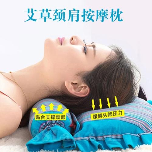 艾草颈肩连体枕 颈椎枕按摩枕