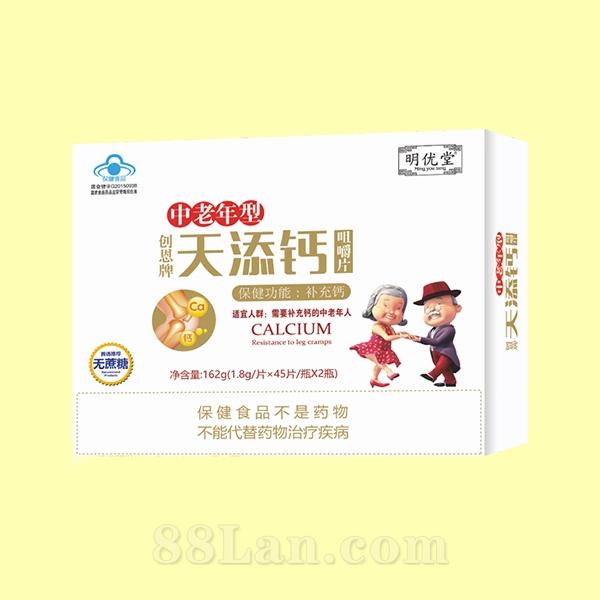 创恩牌天添钙咀嚼片(中老年型)