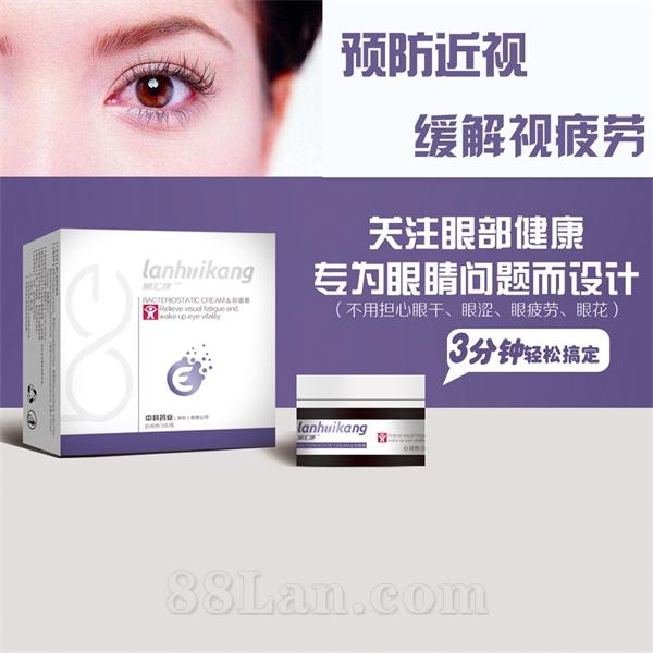 中药熏滋眼膏-明目视力防控