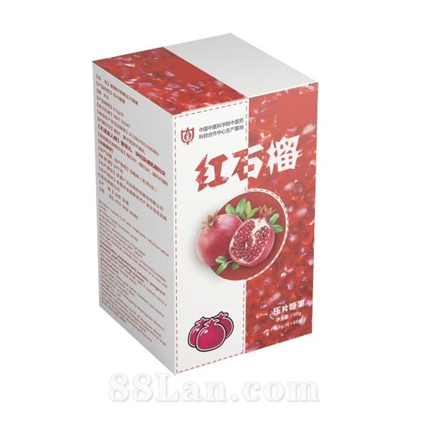 美白祛斑含片OEM贴牌代工红石榴压片糖果