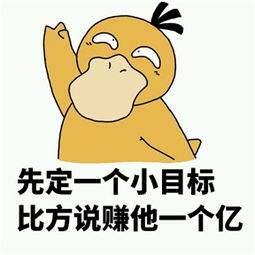 88蓝刘悦:阳春三月,春暖花开