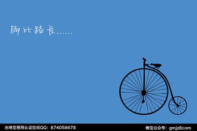 88藍-李鵬:腳,比路長!