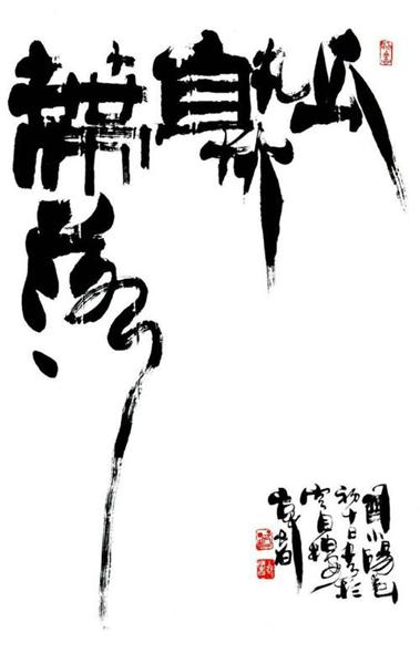88藍-許寧:播好我的種子,待瓜熟蒂落時,,用心服務,用心收獲