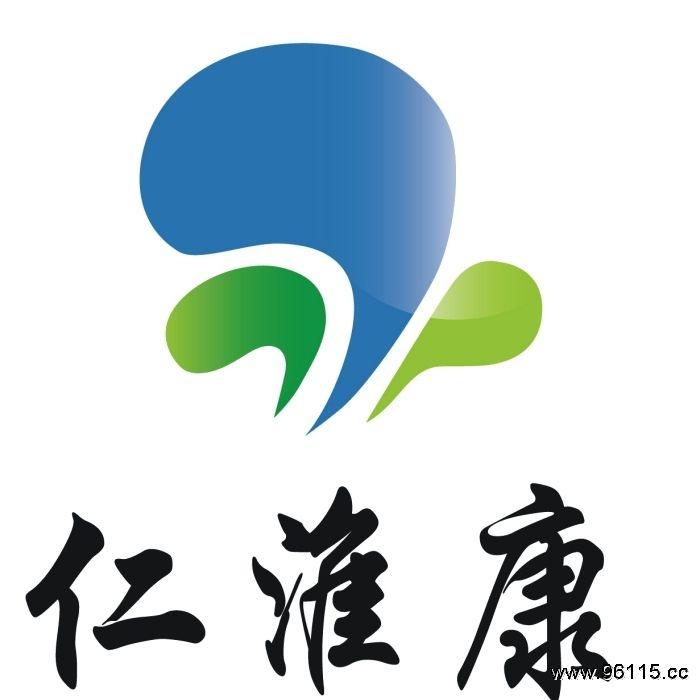西安仁怀生物科技有限公司