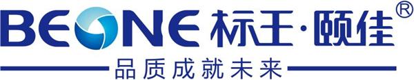 标王(天津)生物科技发展有限公司张总