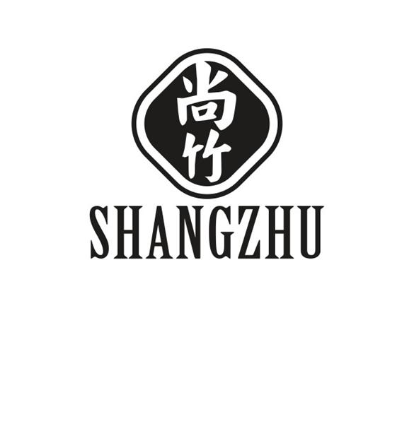 温州尚竹生物食品科技有限公司戴经理