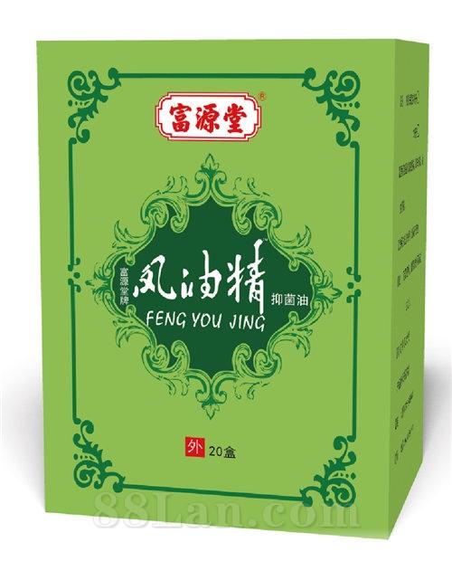 凤油精中盒