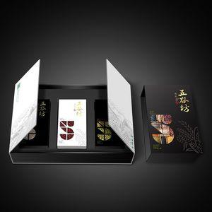 艾灸盒定做-艾制品包装盒-保健品包装盒定做-免费设计
