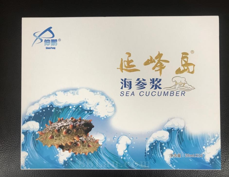 延峰岛海参浆