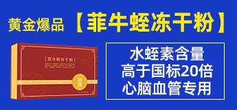 四川泽众药业有限公司
