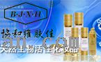 补水保湿化妆品,天然化妆品,协和化妆品招商