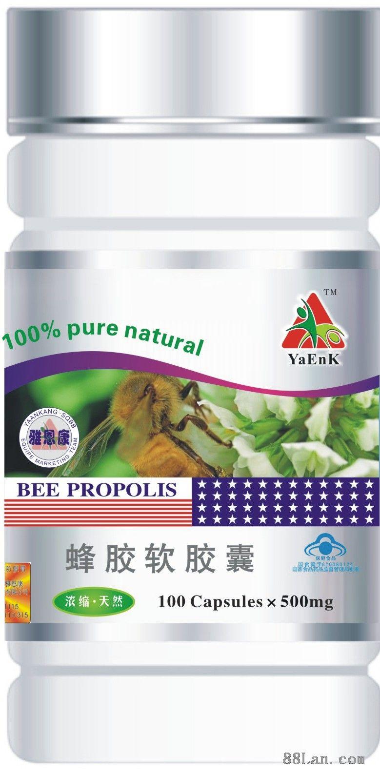 深海鱼油'钙'卵磷脂'蜂胶'维E'之雅恩康产品一系列
