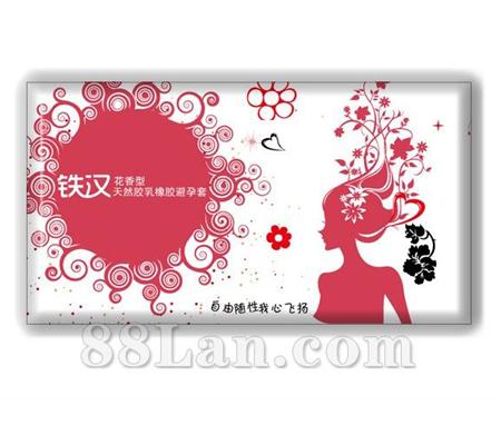 铁汉铁盒安全套(避孕套)系列4