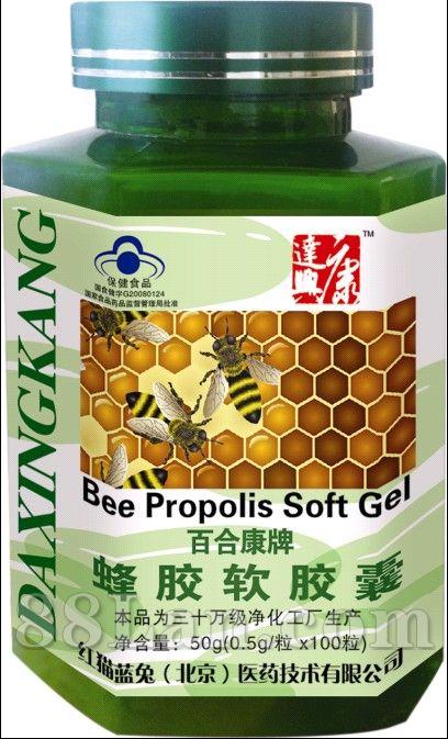 蜂胶软胶囊-国食健字G20080124招商
