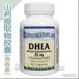 美国纯进口膳食补充剂--DHEA