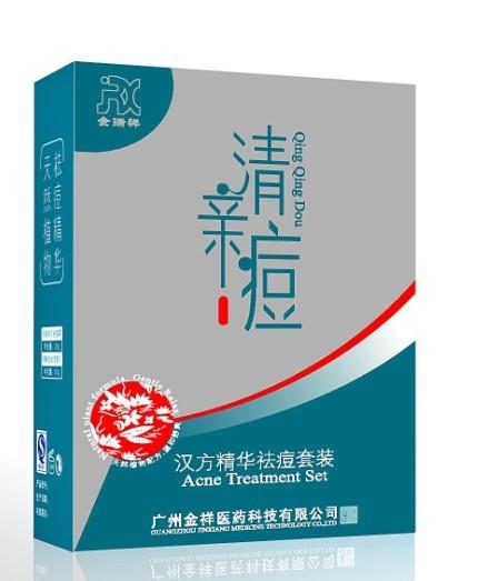 金瑞祥 清亲痘 山东华美化妆品有限公司招商