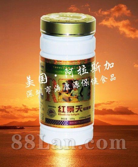 119     红景天(抗辐射)软胶囊(健)