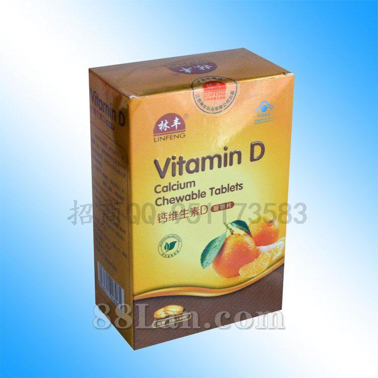林丰牌 钙维生素D咀嚼片无糖型 高钙片批发招商 保健品食品