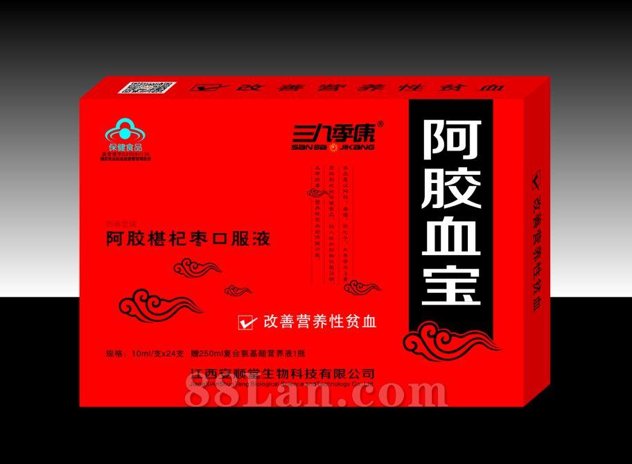 阿胶血宝-新品上市
