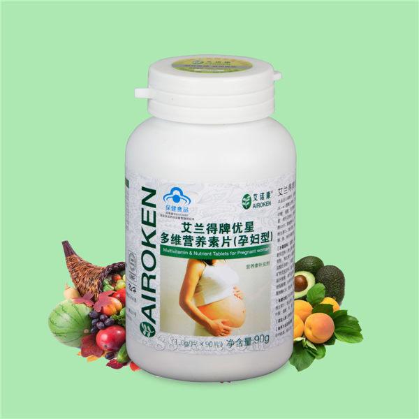 艾诺康优星多维营养素片(孕妇型)