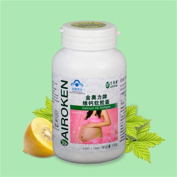 艾诺康维钙软胶囊(孕妇钙) 分类: 孕婴童健康系列