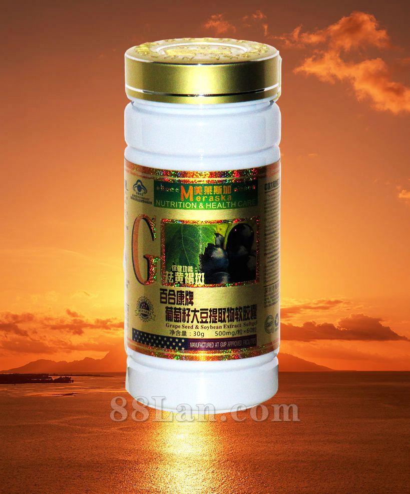 百合康牌葡萄籽大豆提取物维生素E软胶囊(健)