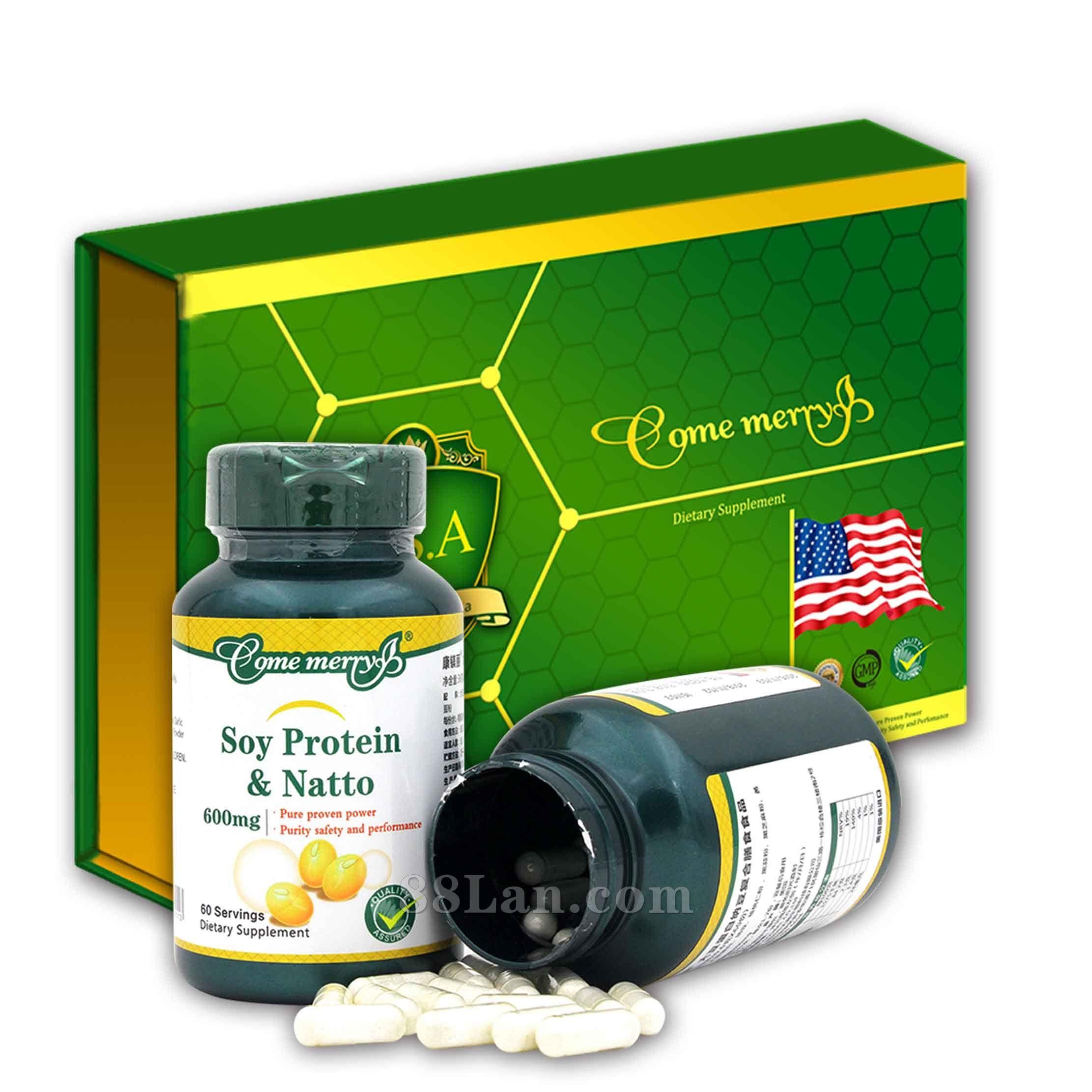 美国原装进口一氧化氮胶囊(大豆蛋白)--礼盒装