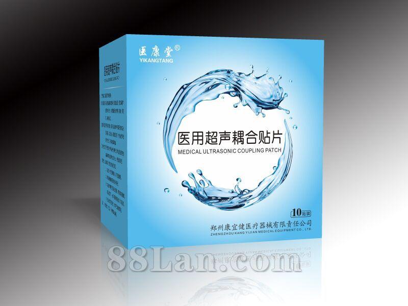水凝胶耦合贴片|医用超声耦合贴片代理招商