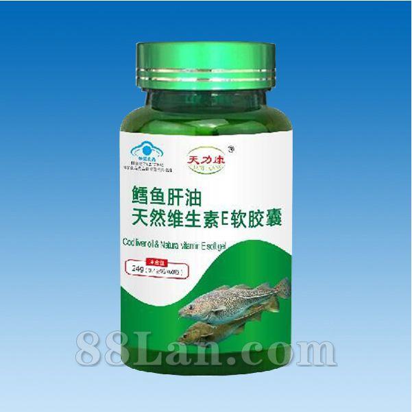 鳕鱼肝油天然维�生素E软胶囊-天力�康系列批发