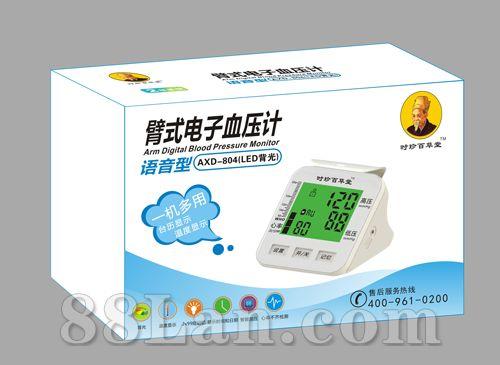 壁式电子血压计