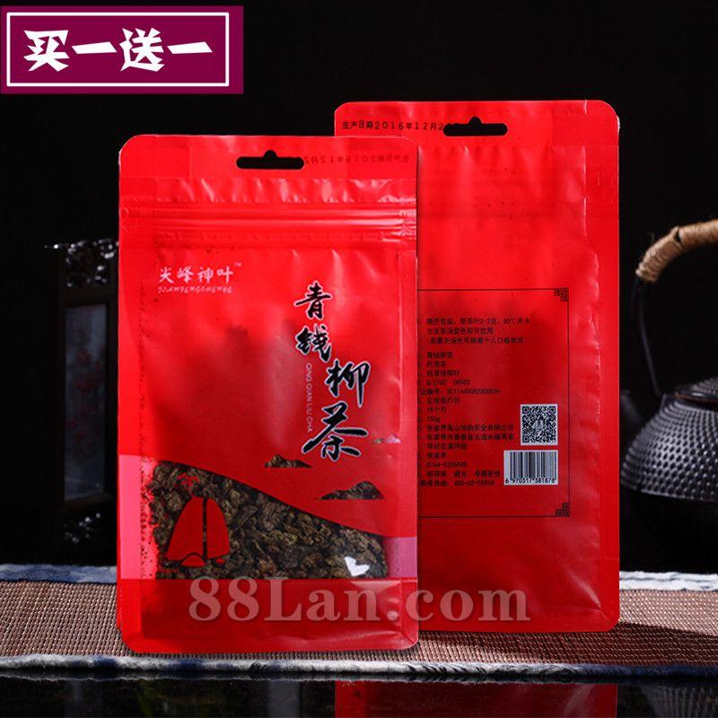 尖峰神叶青钱柳茶红色立体袋装