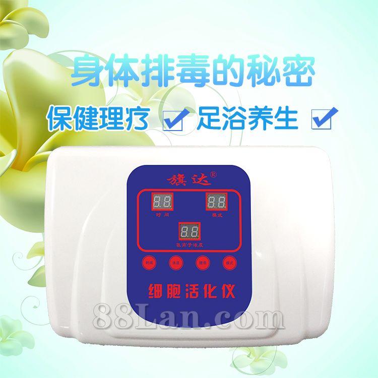 高压氧舱/氢水泡脚仪/制氢理疗仪/足浴盆/细胞活化仪