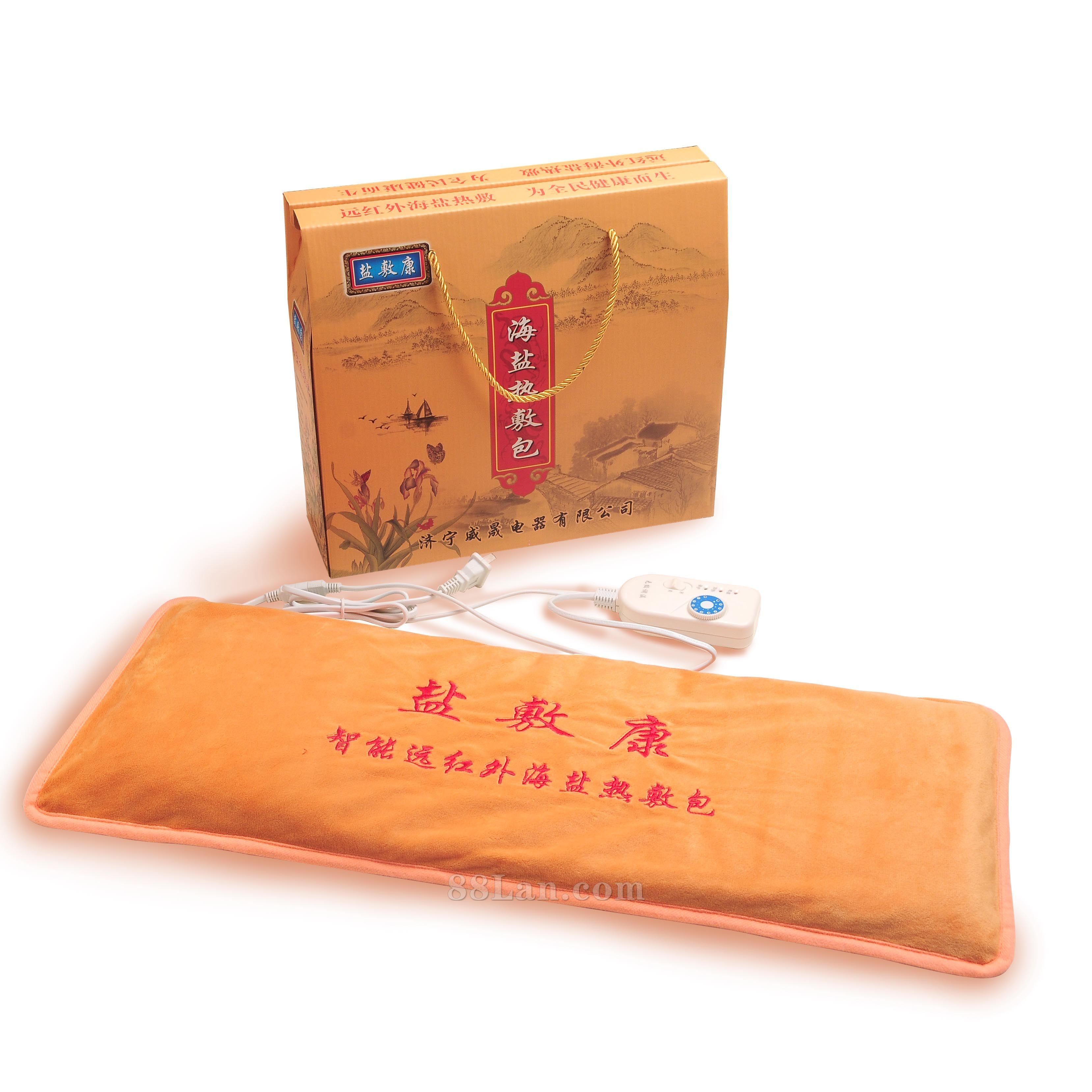 远红外海盐理疗热敷包