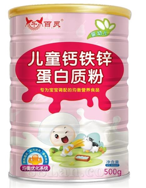 千百灵 儿童钙铁锌蛋白质粉
