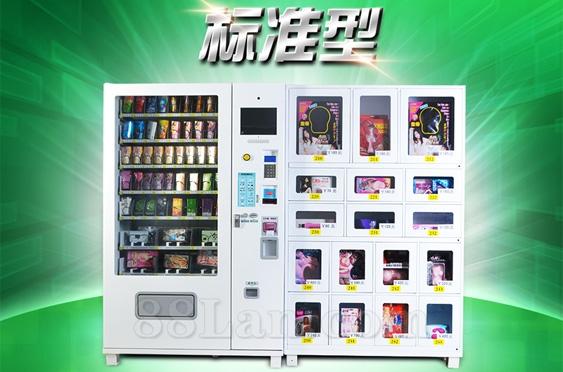 24小时成人自动售货机 x-play无人自助售货机
