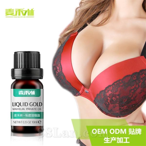 女性按摩油 美容院线专供乳房按摩药油