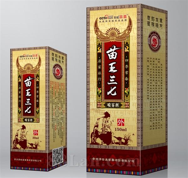 苗王三七喷雾剂 外用产品  OEM