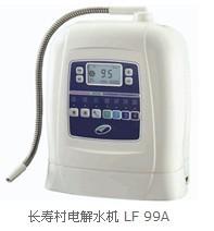 台湾长寿村99系列电解水机