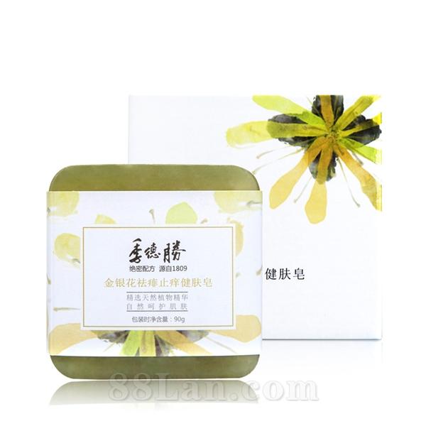 季德胜金银花祛痱止痒健肤皂