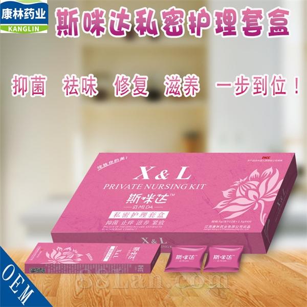 斯咪达妇科私密护理凝胶妇科凝胶生产厂家批发